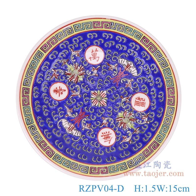 陶瓷 6寸景德镇传统粉彩怀古万寿无疆陶瓷赏盘摆件