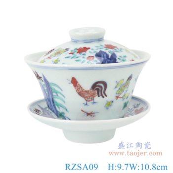 RZSA09  柴窑明成化斗彩子母鸡纹天字茶杯仿制古董瓷器