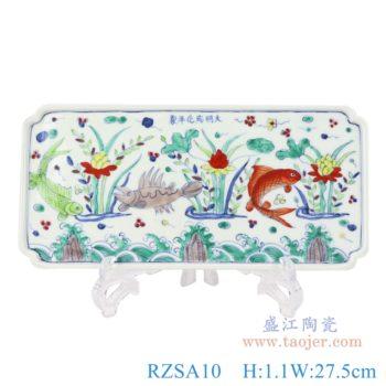 RZSA10  柴窑明成化斗彩鱼虾纹天字茶盘仿制古董瓷器