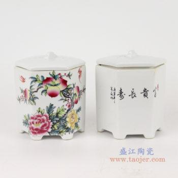 RYXP39-A/B/C 多款复古风格粉彩花草纹六方花盆