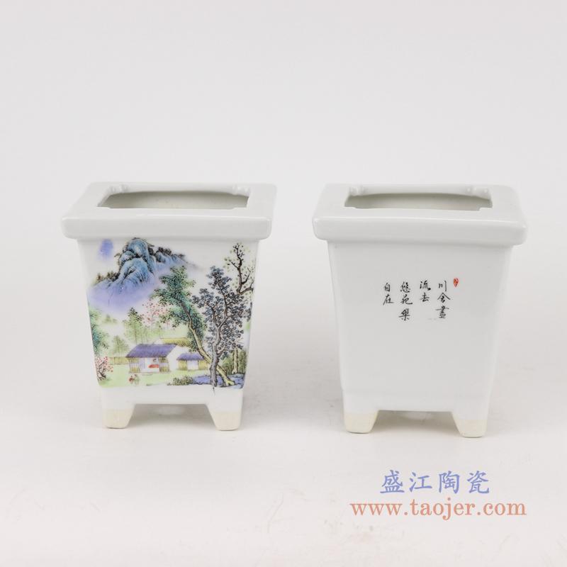 RYXP40-A/B/C 多款复古风格粉彩花草纹四方花盆