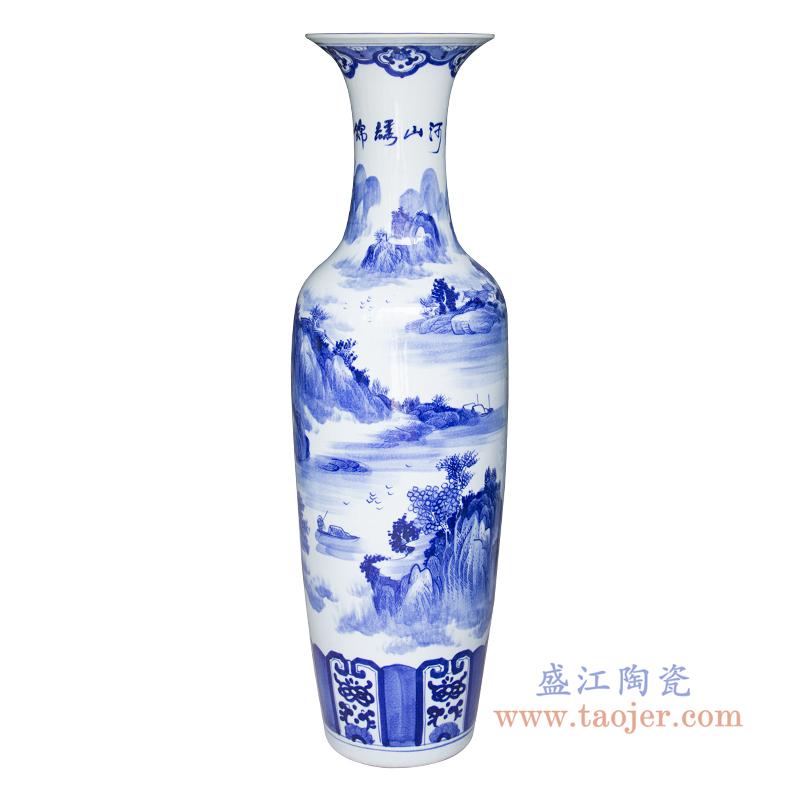 RZRi04-A 仿古手绘青花锦绣山河大花瓶