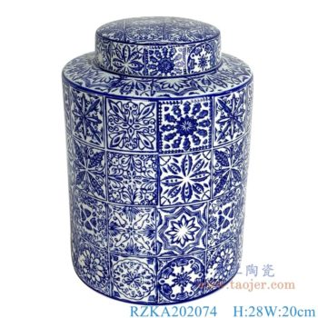 RZKA202074  直筒格子青花中号圆罐 盖罐
