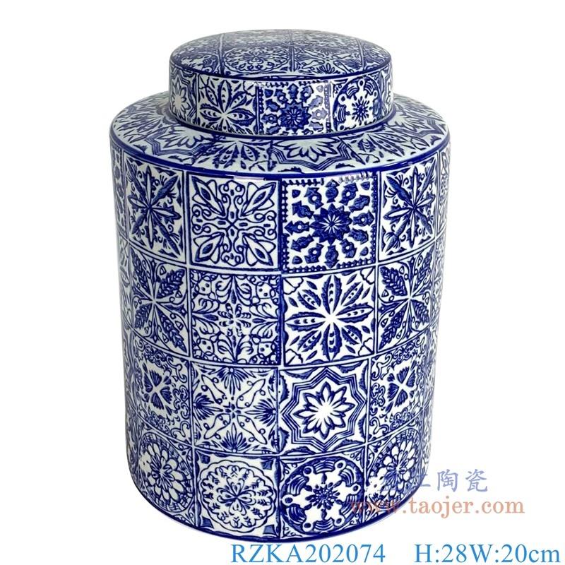 直筒格子青花中号圆罐 盖罐