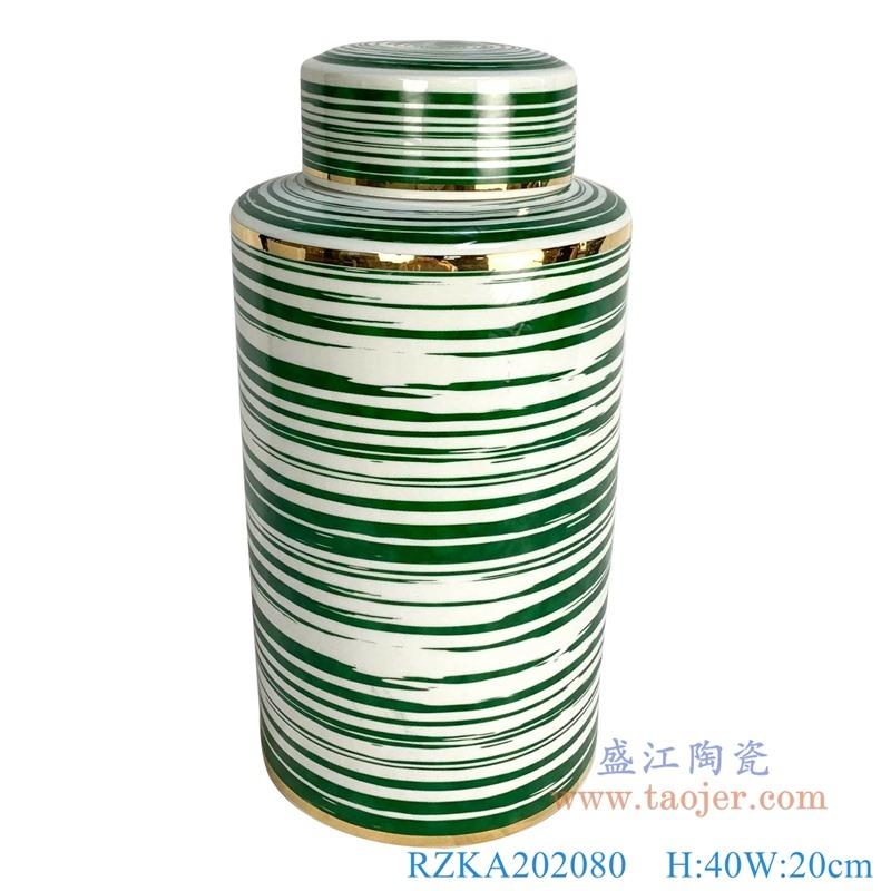 RZKA202080 直筒绿色线条金边颜色釉陶瓷罐