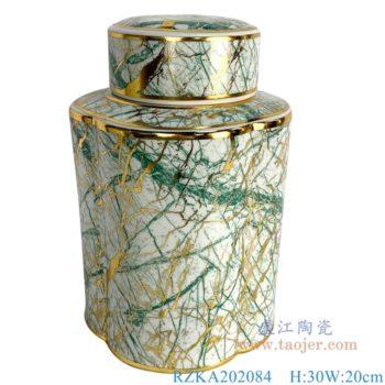 RZKA202084  直筒金色和绿色混合线条圆罐子