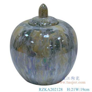 RZKA202128  直筒电镀贝壳纹理盖罐 苹果罐
