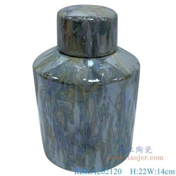 RZKA202120  直筒电镀贝壳纹理盖罐首饰盒