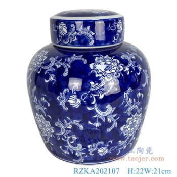 RZKA202107 青花蓝底白花花卉陶瓷盖罐