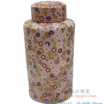 RZKA202141  粉红色花卉点缀直筒高罐子