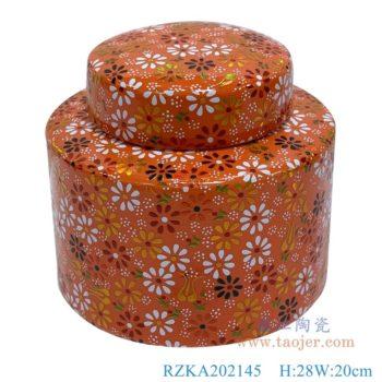 RZKA202145  橙色花卉颜色釉陶瓷现代风中号罐子