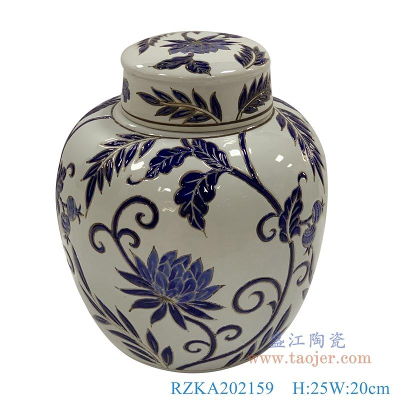 RZKA202159 白色花卉现代风颜色釉陶瓷坛子