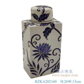 RZKA202160   花卉扁罐颜色釉现代风长方体带盖罐