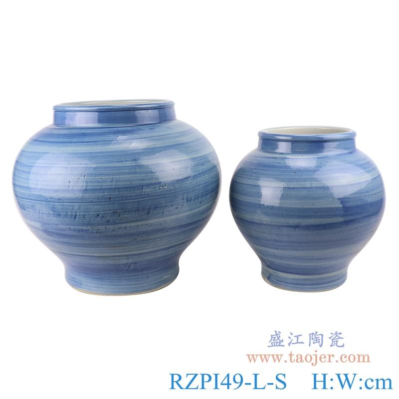 RZPI49-L-S  手工蓝纹颜色釉现代陶瓷广口花瓶罐