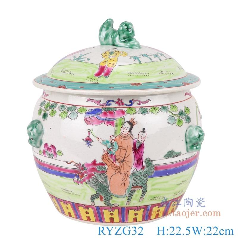 RYZG32-粉彩软彩狮子头人物饭鼓储物罐