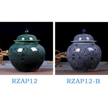 RZAP12 仿古青花缠枝莲绿釉将军罐米缸水缸酒缸油缸酵素缸茶叶罐储物罐