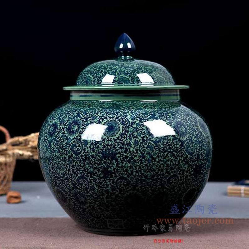 RZAP12-仿古青花缠枝莲绿釉将军罐米缸水缸酒缸油缸酵素缸茶叶罐储物罐