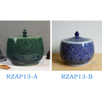 RZAP13-A-B  仿古青花缠枝莲绿釉盖钵 米缸水缸酒缸油缸酵素缸茶叶罐储物罐