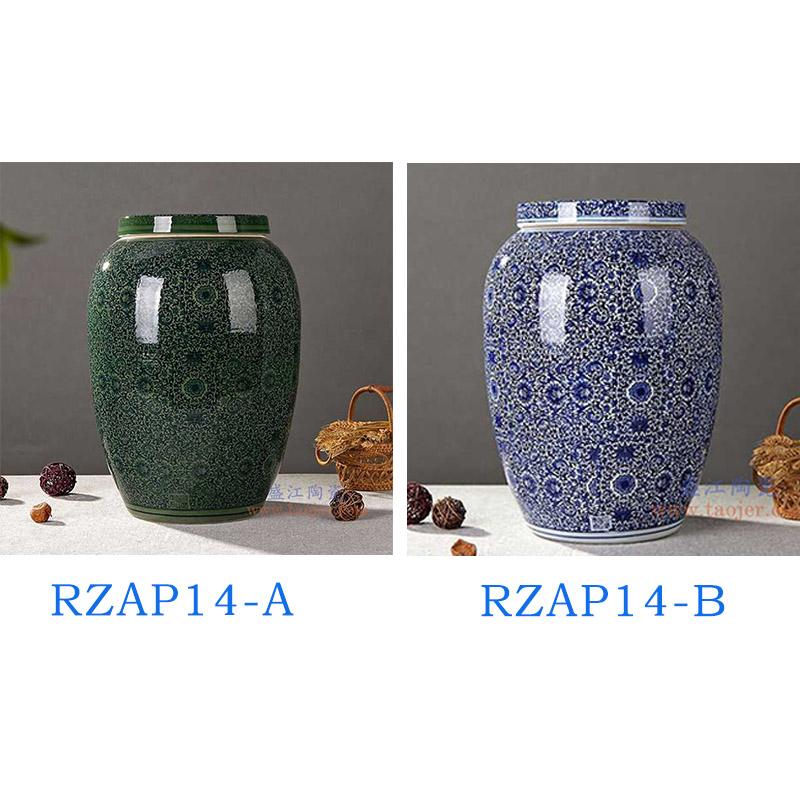 RZAP14-仿古青花缠枝莲绿釉平盖冬瓜缸 米缸水缸酒缸油缸酵素缸茶叶罐储物罐