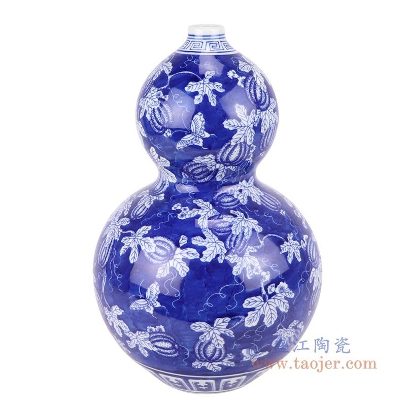 RZKD28 青花冰梅瓜果纹葫芦瓶