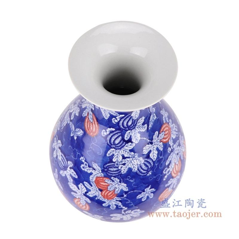ZKD29-青花冰梅釉里红瓜果纹玉壶春瓶