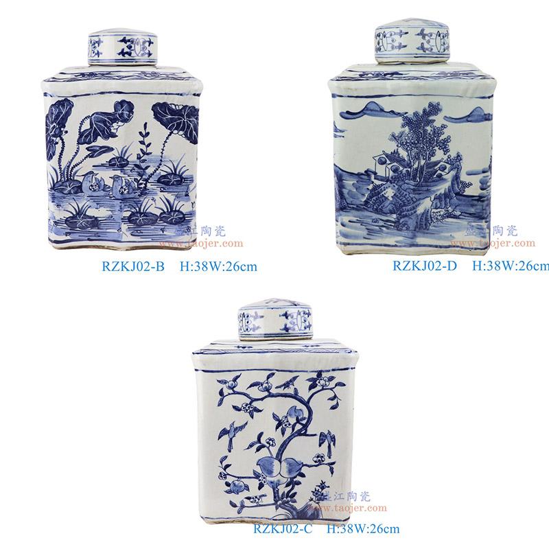 RZKJ02青花长方形鱼草纹仙桃纹山水纹扁罐子