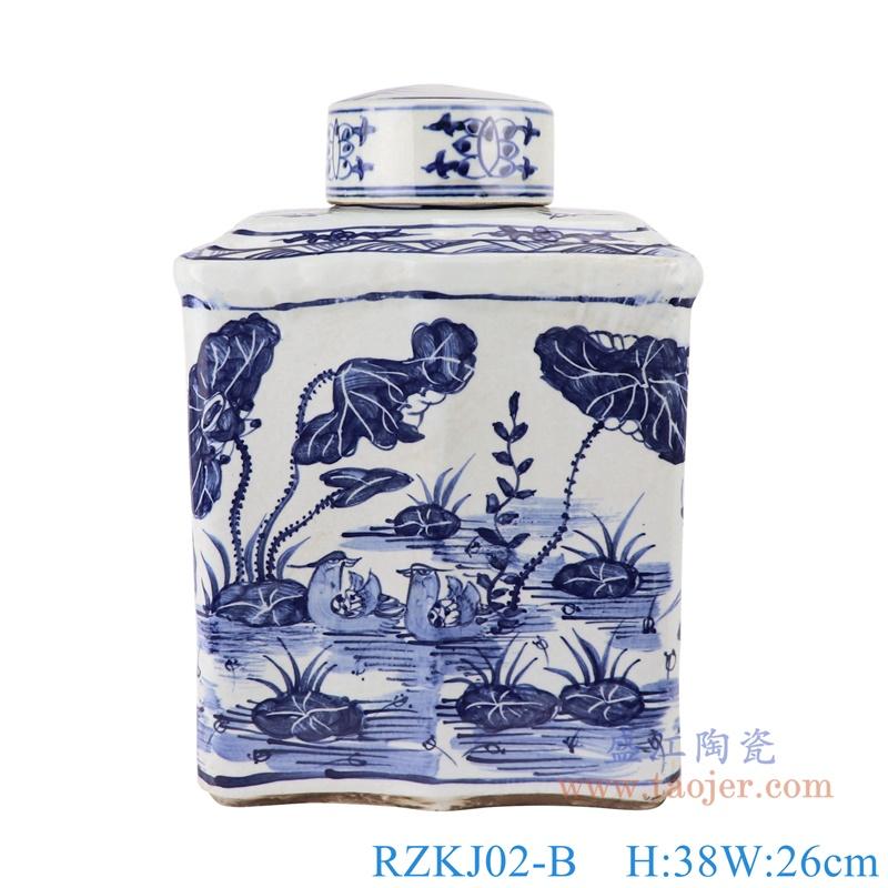 RZKJ02-B青花长方形鱼草纹扁罐子