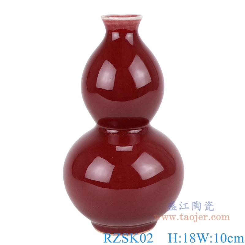 RZSK02 郎紅釉小葫芦瓶