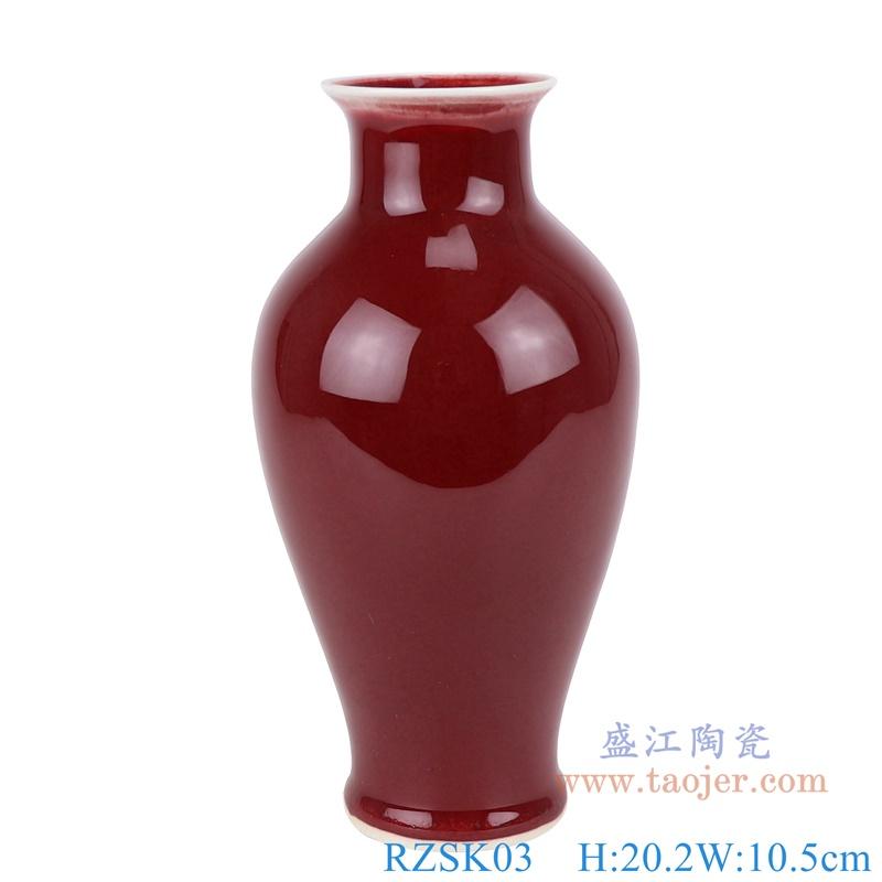 RZSK03 郎紅釉小鱼尾瓶