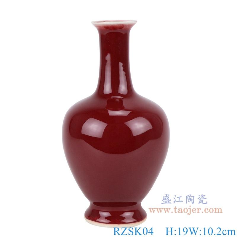 RZSK04 郎紅釉小花瓶长颈花瓶