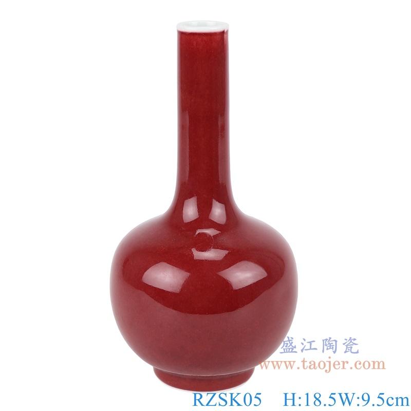RZSK05 郎紅釉小天球瓶