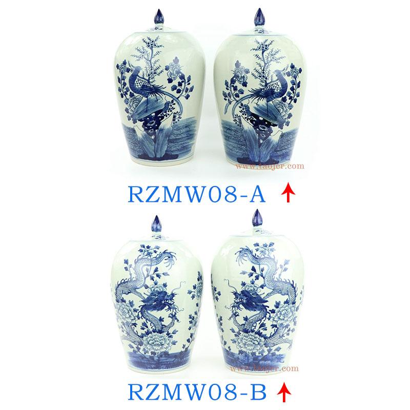 上图RZMW08-防清代手工青花凤凰牡丹花鸟-龙纹尖盖冬瓜罐