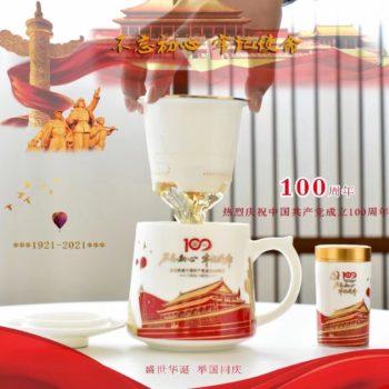 牢记使命,不忘初心,建党100周年纪念杯子套装——百川杯带茶叶罐套装欣赏