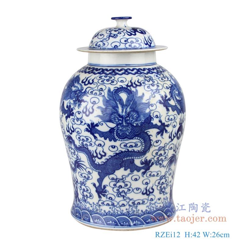 RZEI12 青花龙纹将军罐