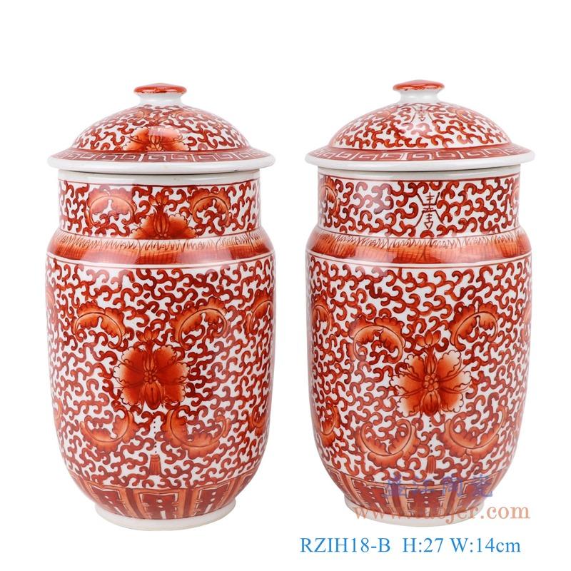 RZIH18-B 矾红缠枝莲花卉纹直筒盖罐一对