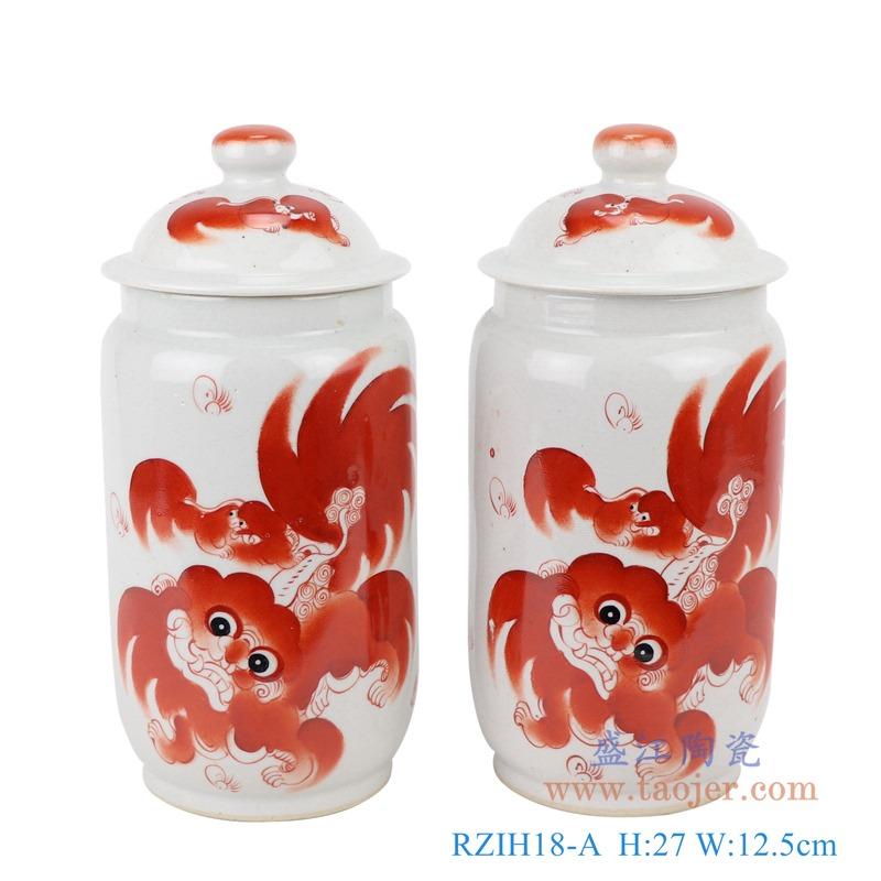 RZIH18-A 矾红狮子纹直筒盖罐一对