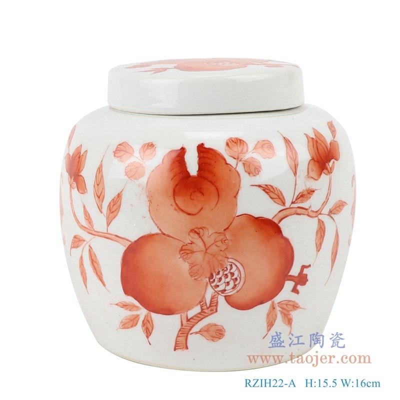 RZIH22-A 矾红狮子纹坛子盖罐
