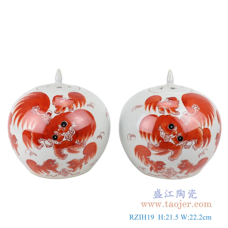RZIH19 矾红狮子纹西瓜罐尖盖罐一对