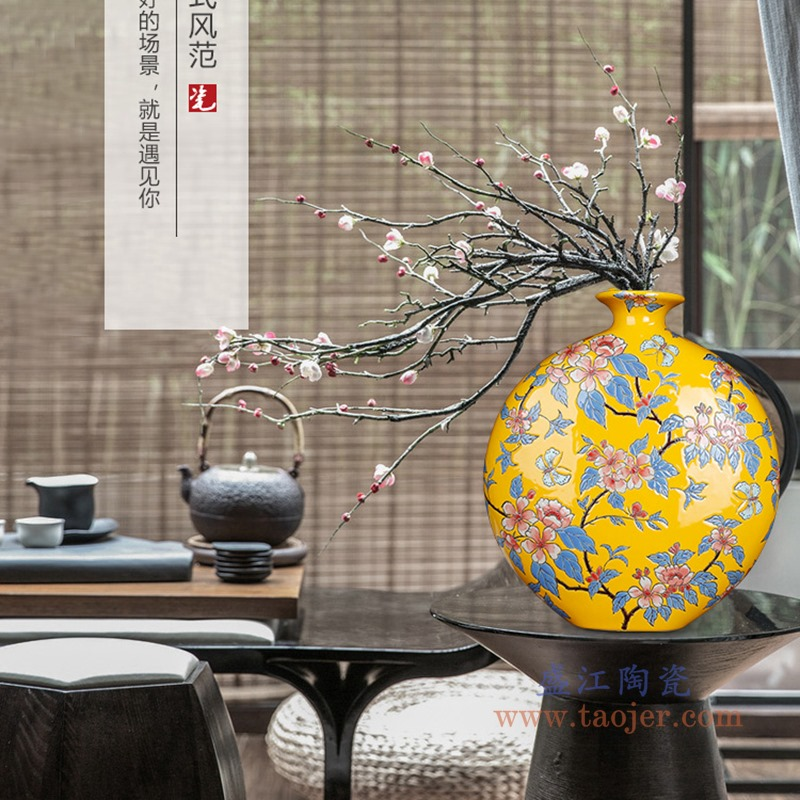 RYPU58 黄底花卉扁肚瓶