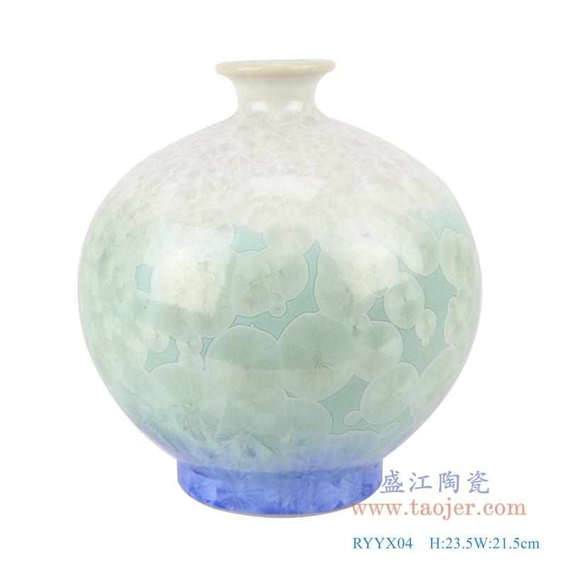 RYYX04 结晶釉白绿蓝三色石榴瓶