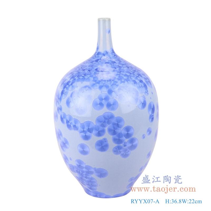 RYYX07-A 结晶釉蓝色蓝花尖嘴胆瓶