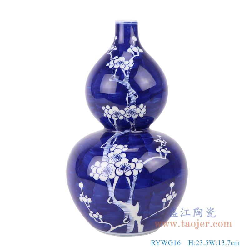 RYWG16 青花冰梅葫芦瓶