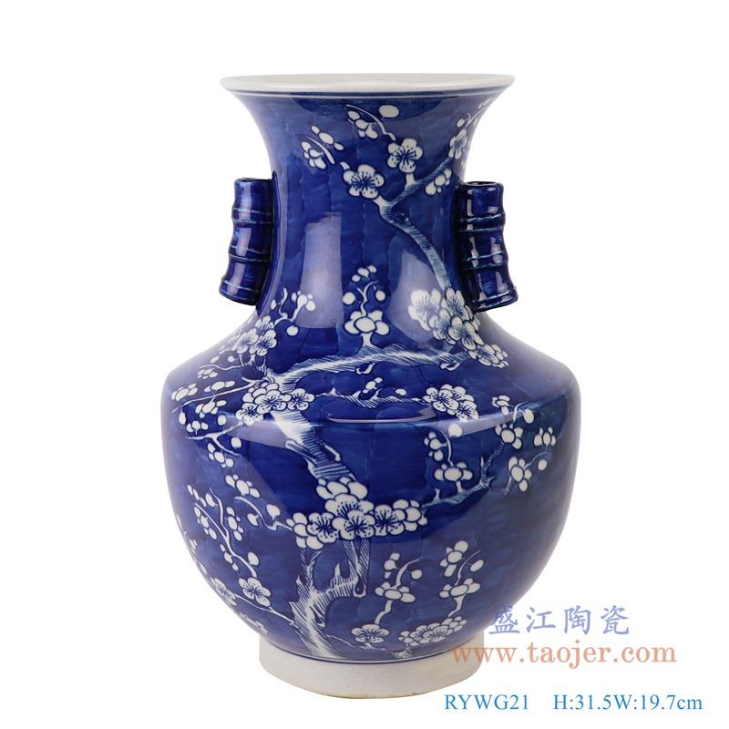 RYWG21 青花冰梅双耳瓶