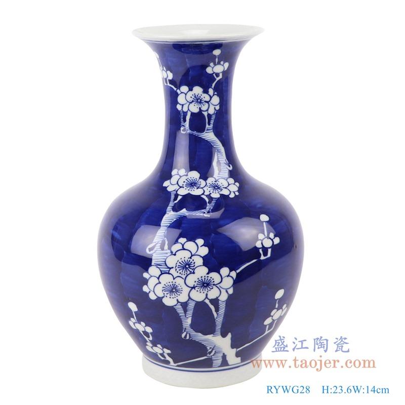 RYWG28 青花冰梅赏瓶