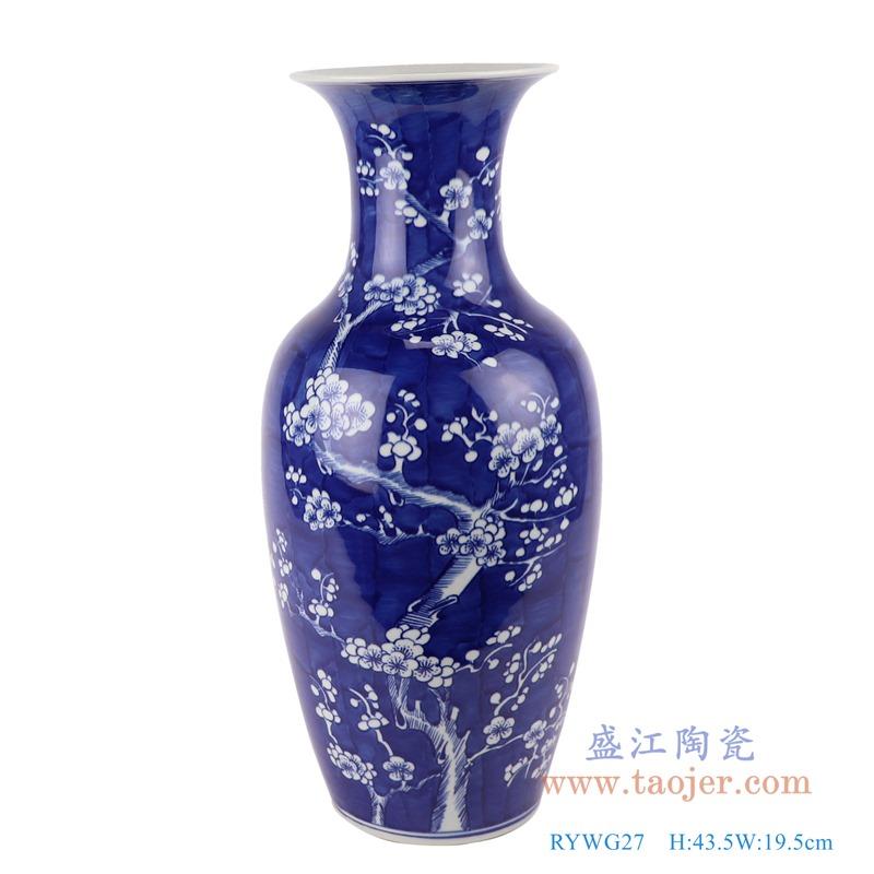 RYWG27 青花冰梅鱼尾瓶