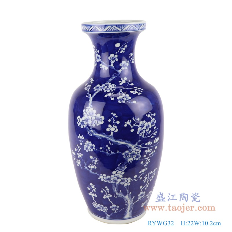 RYWG32 青花冰梅棒子瓶