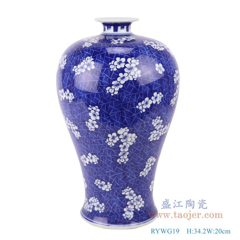 RYWG19 青花冰梅梅瓶