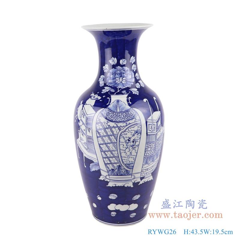 RYWG26 青花冰梅博古纹鱼尾瓶