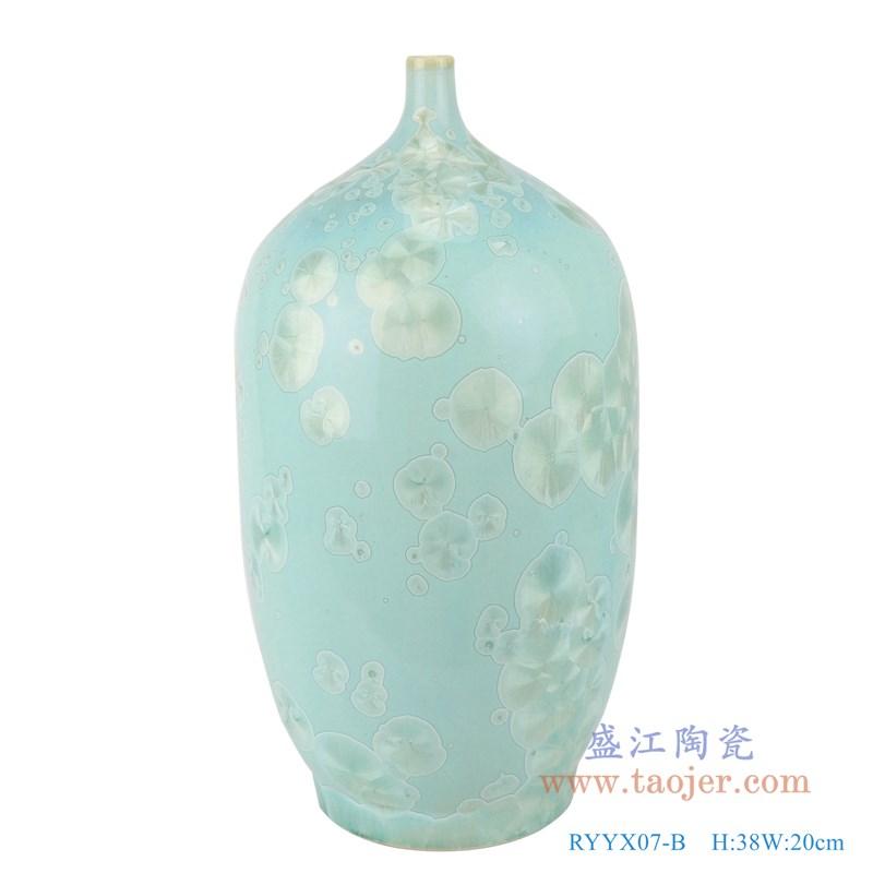 RYYX07-B 结晶釉绿底尖嘴瓶