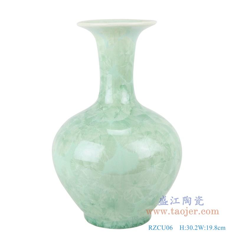 RZCU06 结晶釉绿底绿底绿色赏瓶